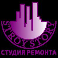 Студия ремонта «Stroy Story»